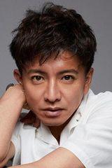 profile image of Takuya Kimura