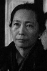 profile image of Noriko Honma