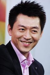 profile image of Tou Chung-Hua