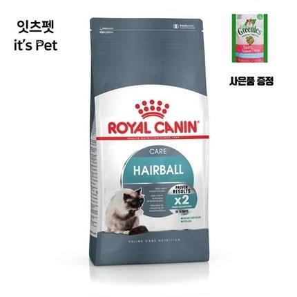 로얄캐닌 고양이사료 2kg~10kg 그리니즈 필라인 증정, 4kg, 헤어볼+그리니즈 필라인 연어 60g증정