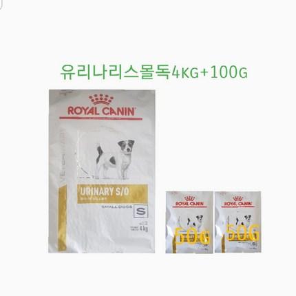 로얄캐닌 유리나리 스몰독4kg