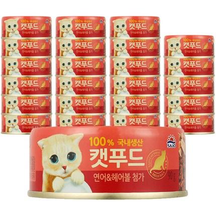 사조 캣푸드 간식캔 생선, 연어 + 헤어볼 혼합맛, 24개입