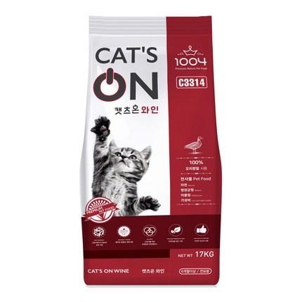 1004 캣츠온 와인 고양이사료, 17kg, 1개