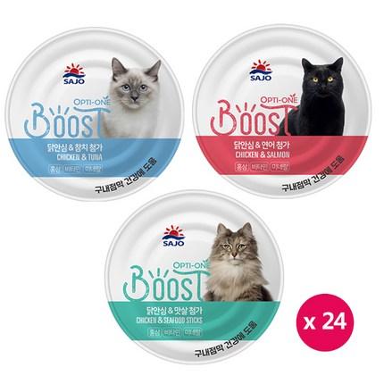 사조 옵티원 부스터 캣 캔 혼합3종 160g 24개 고양이간식