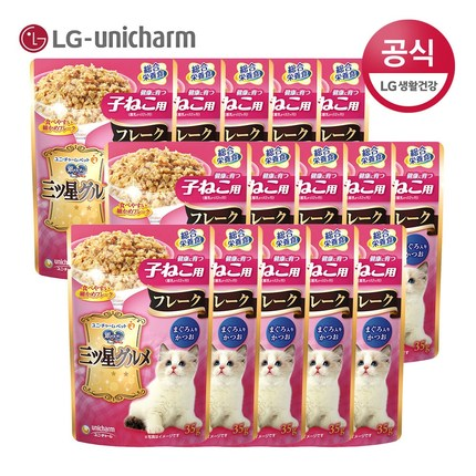 긴노스푼 미쓰보시 LG유니참 구루메 고양이간식 35g 15팩 모음(후레이크 쥬레), 자묘용 (참치&가다랑어)