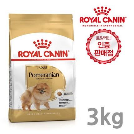 로얄캐닌 포메라니안 어덜트 강아지 사료 3Kg 포메