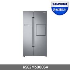 RS82M6000SA – 삼성전자 공식HS 양문형냉장고 RS82M6000SA