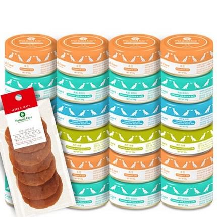 네츄럴코어 강아지캔(혼합)24개 + 하드칩1종 or 연어껍질1종, 1box, 강아지캔(혼합)24개+하드칩1종 or 연어껍질1종