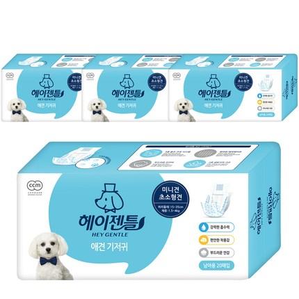 헤이젠틀 반려동물 기저귀 남아용 20매, 미니견, 초소형견, 4개
