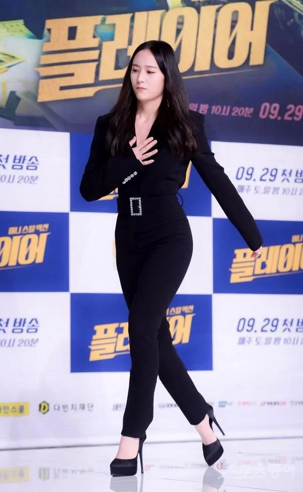 (온)정수정 '조심조심~'