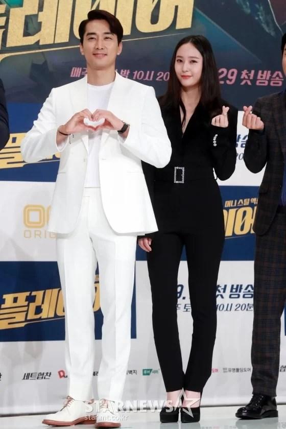 [★포토]송승헌-정수정 '예쁘게 하트!'