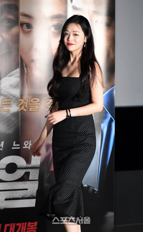 [SS포토]영화 '리얼' 기자간담회 입장하는 설리