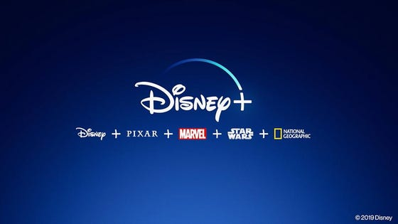 Verizon To Offer Customers A Year of Disney+ For Free, Upstaging Quibi