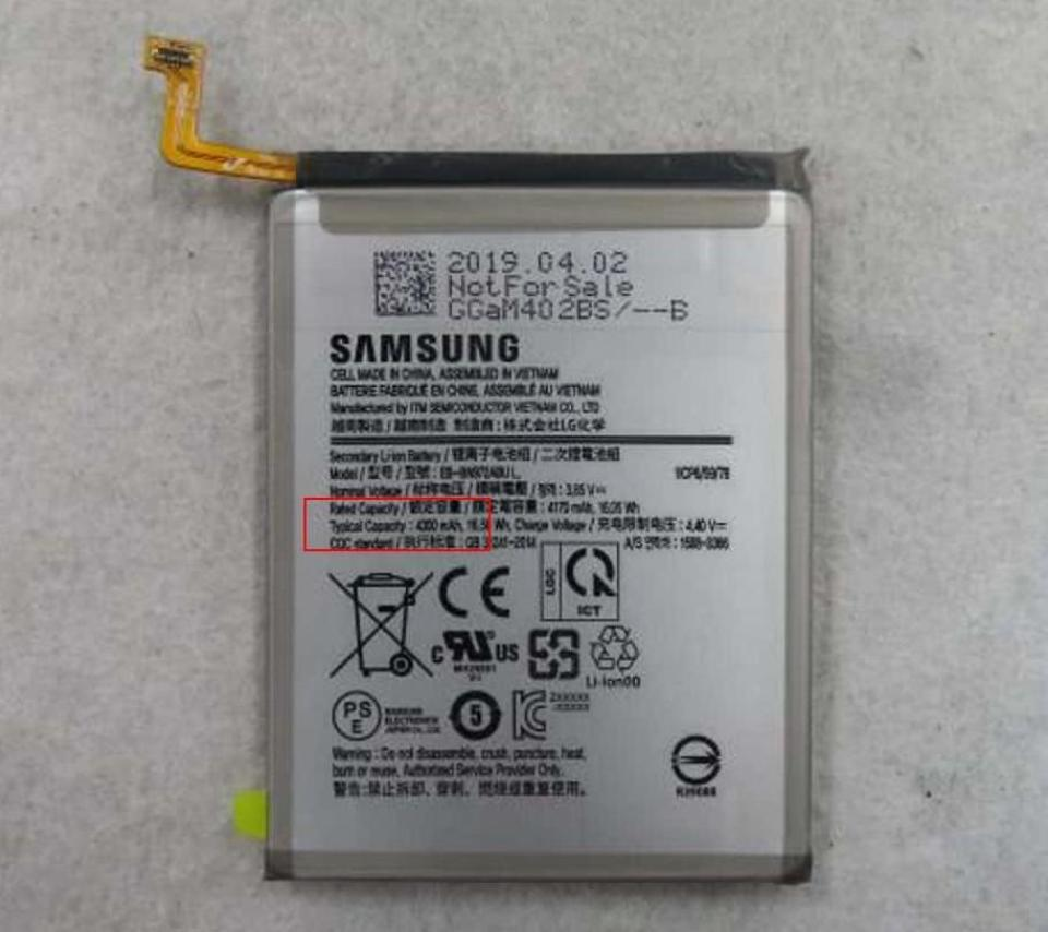 Galaxy Note 10 battery submitted by Samsung to KTR