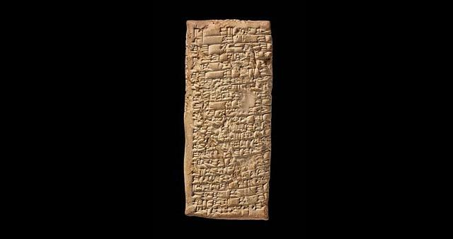 Complaint letter from Nanni to Ea-Nasir circa 1750 BC, in the British Museum.