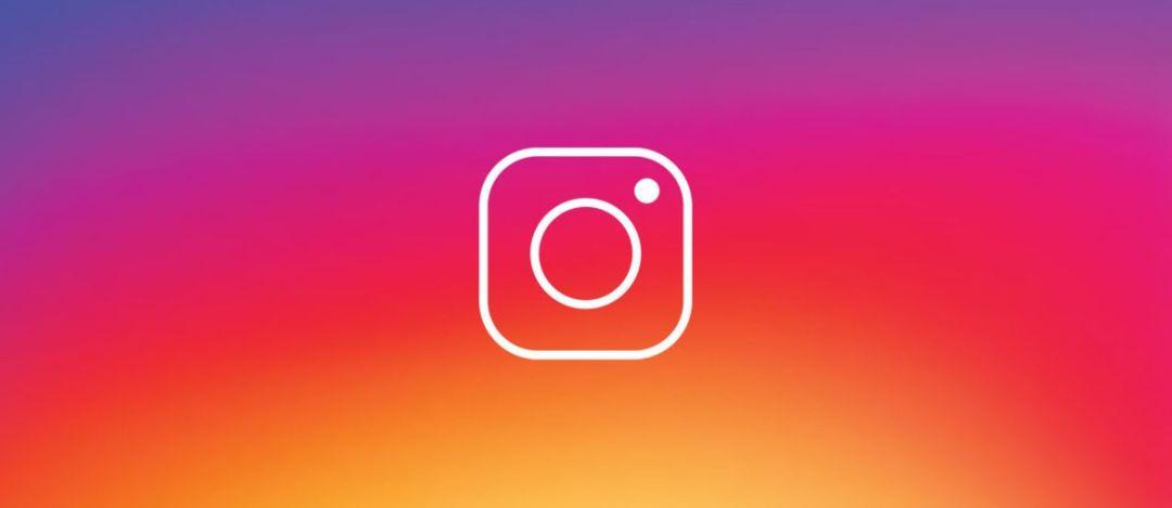 Instagram supprime l'onglet Abonnements