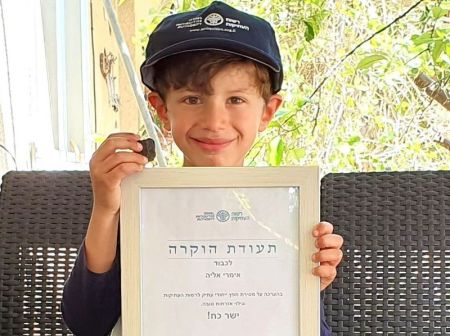 Six-Year-Old Israeli Boy Discovers Rare 3,500-Year-Old Canaanite Tablet