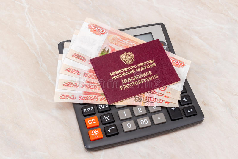Russian Military Pension Certificate With Money Lying Over