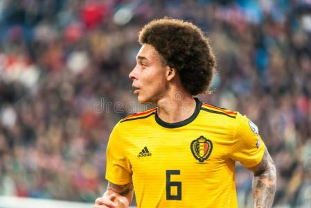 Axel Witsel Photos - Free & Royalty-Free Stock Photos From Dreamstime