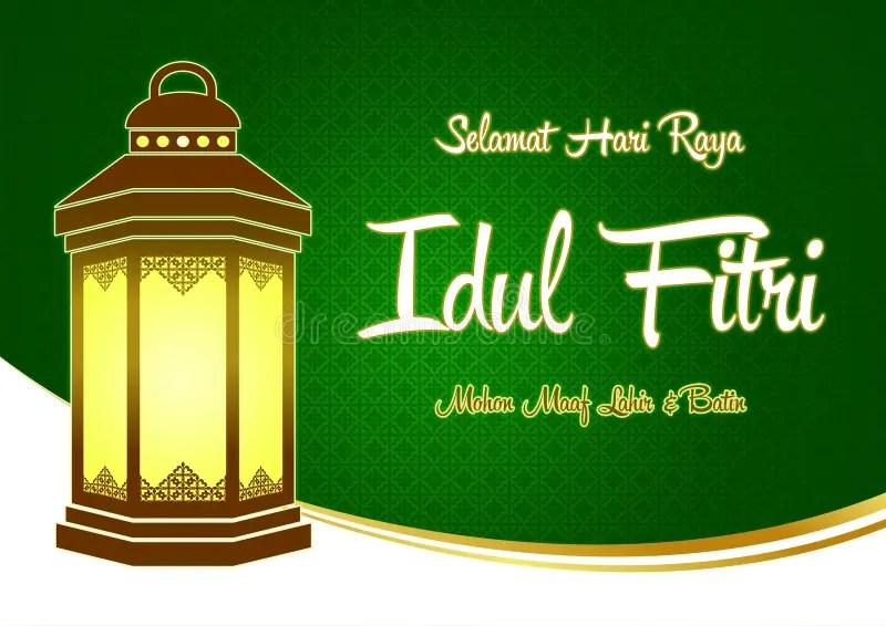 Idul Fitri Stock Illustrations 502 Idul Fitri Stock