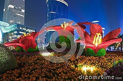 Guangzhou Flower City Plaza Editorial Photo Image 16983901