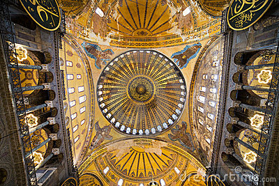 Hagia Sophia Ceiling Royalty Free Stock Photography - Image: 20441647