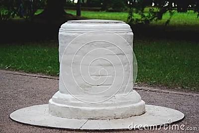 The Petition stone at Kolomenskoye