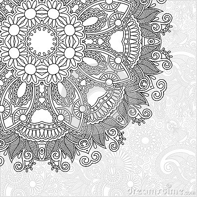 Unique Coloring Book Square Page For Adults Stock Vector