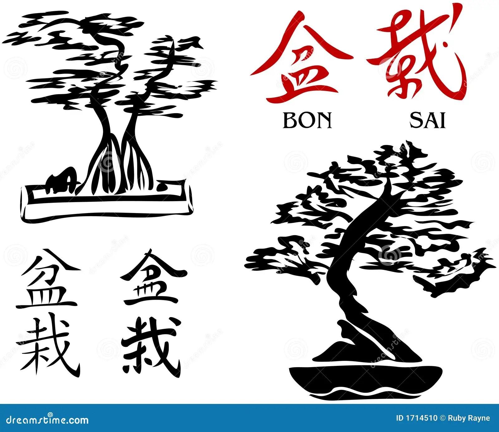 Arboles De Los Bonsais Y Caracteres De Kanji 2 Vector