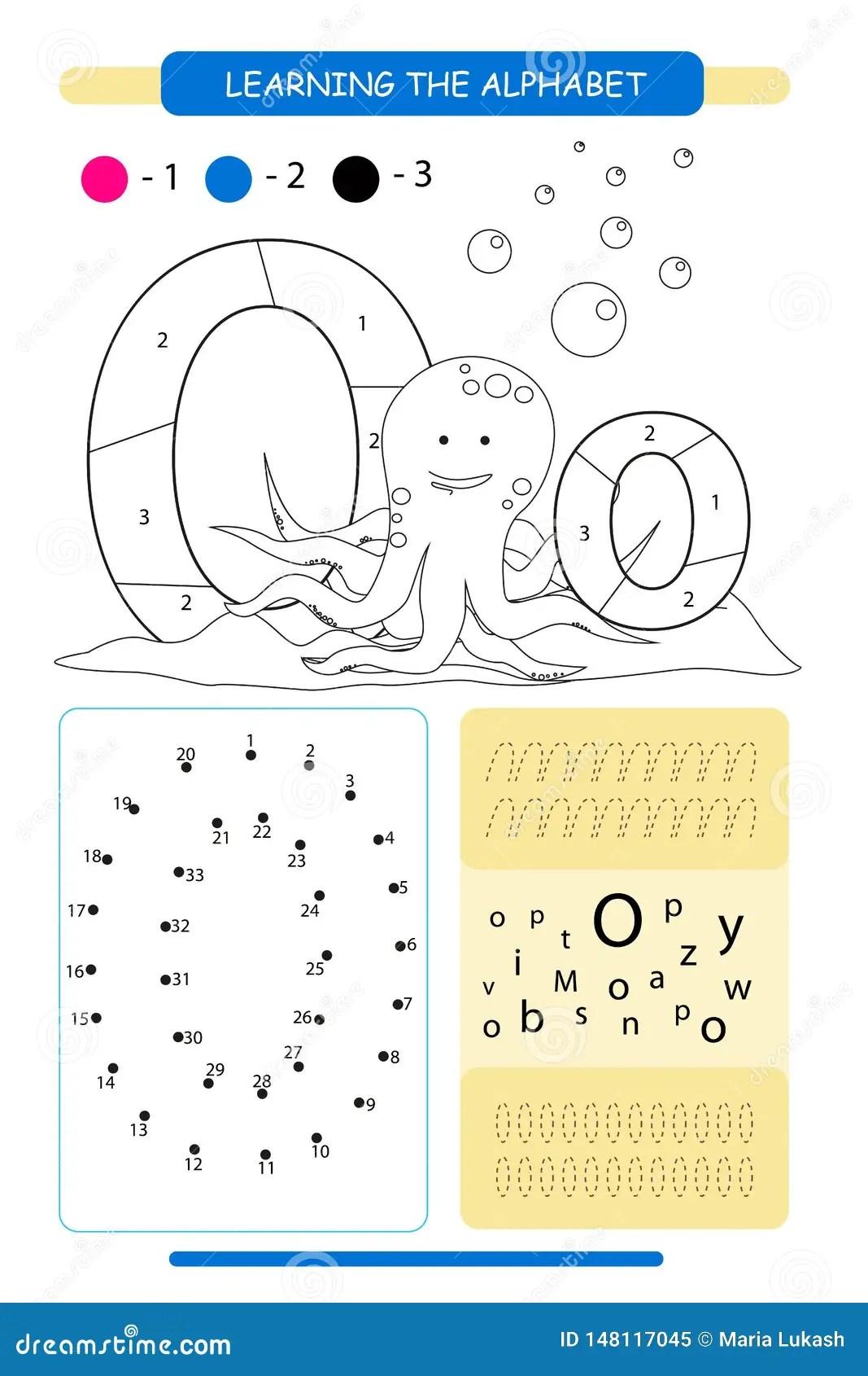 Letter Worksheet Stock Illustrations 9 950 Letter