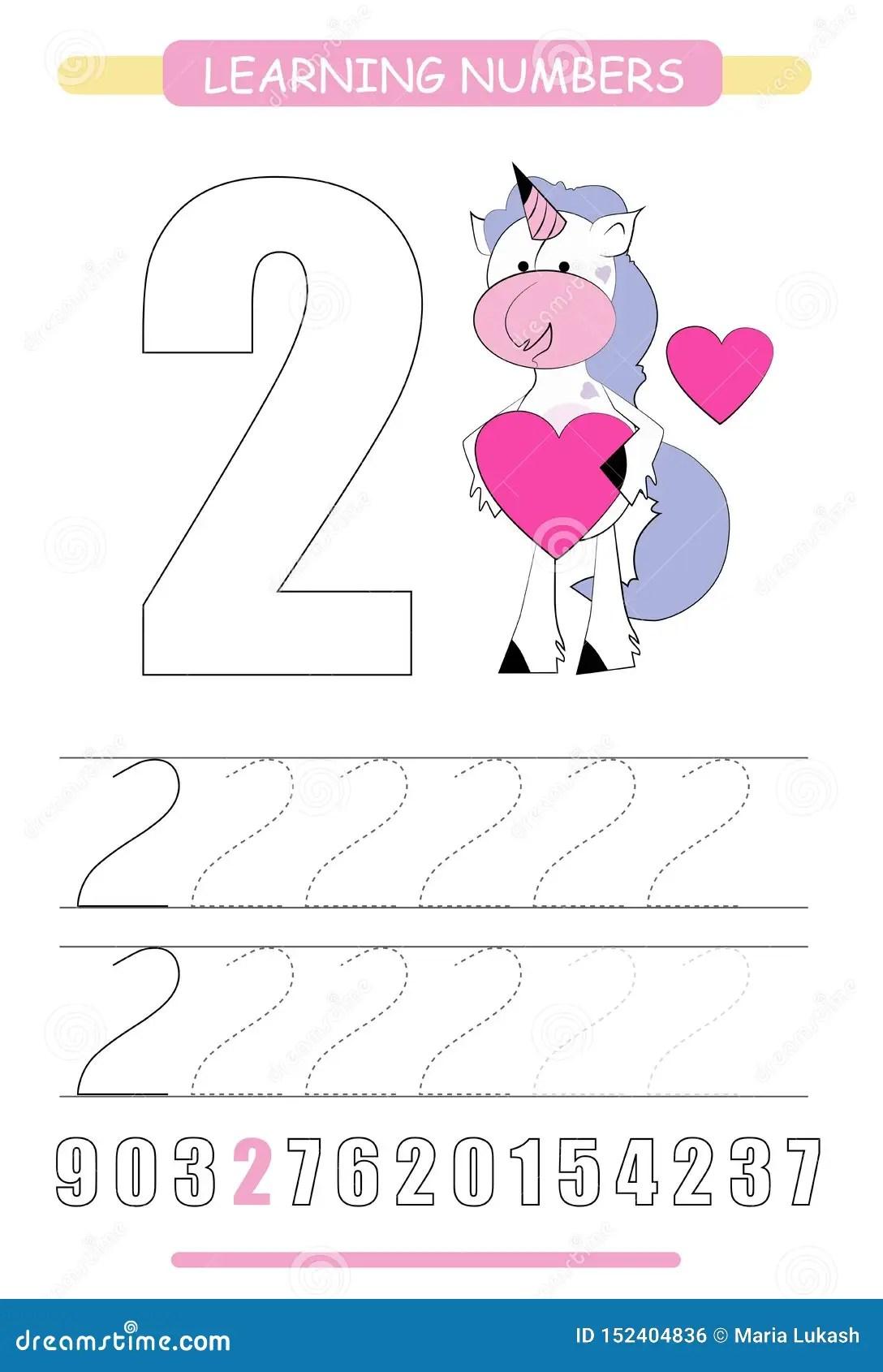 Preschool Unicorn Worksheet