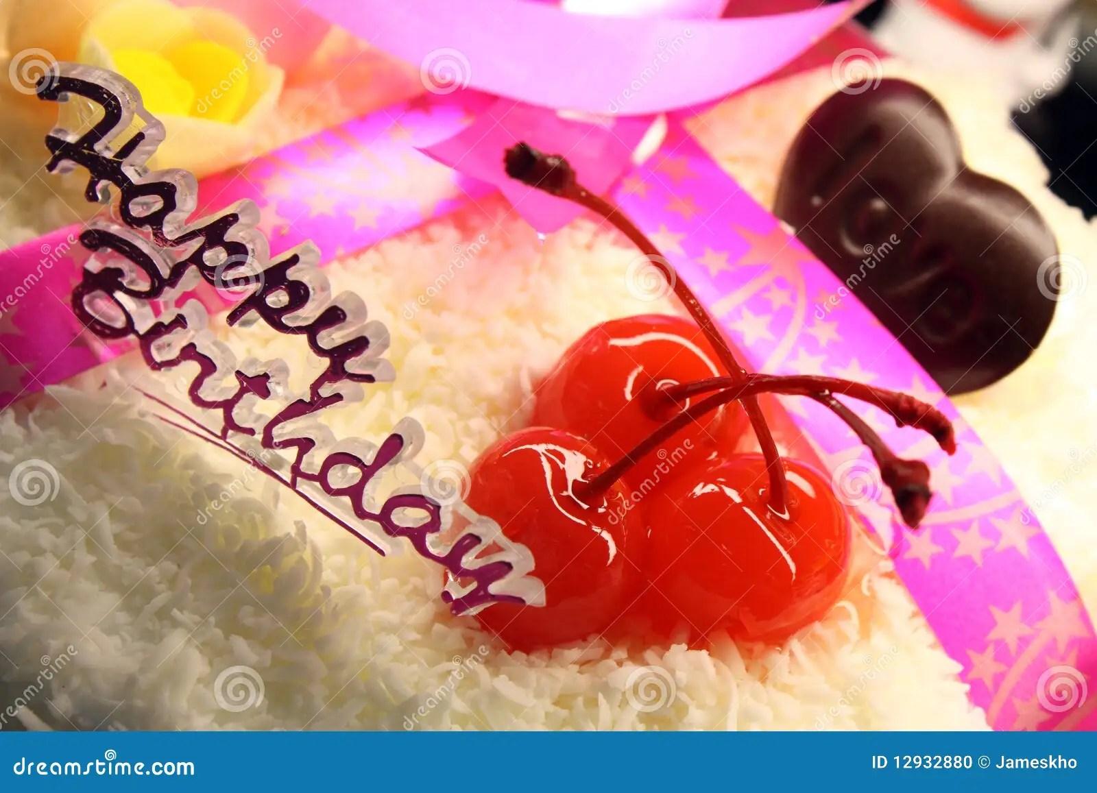 Alles Gute Zum Geburtstag Jasmine Karte Mit Ballon Text 3d
