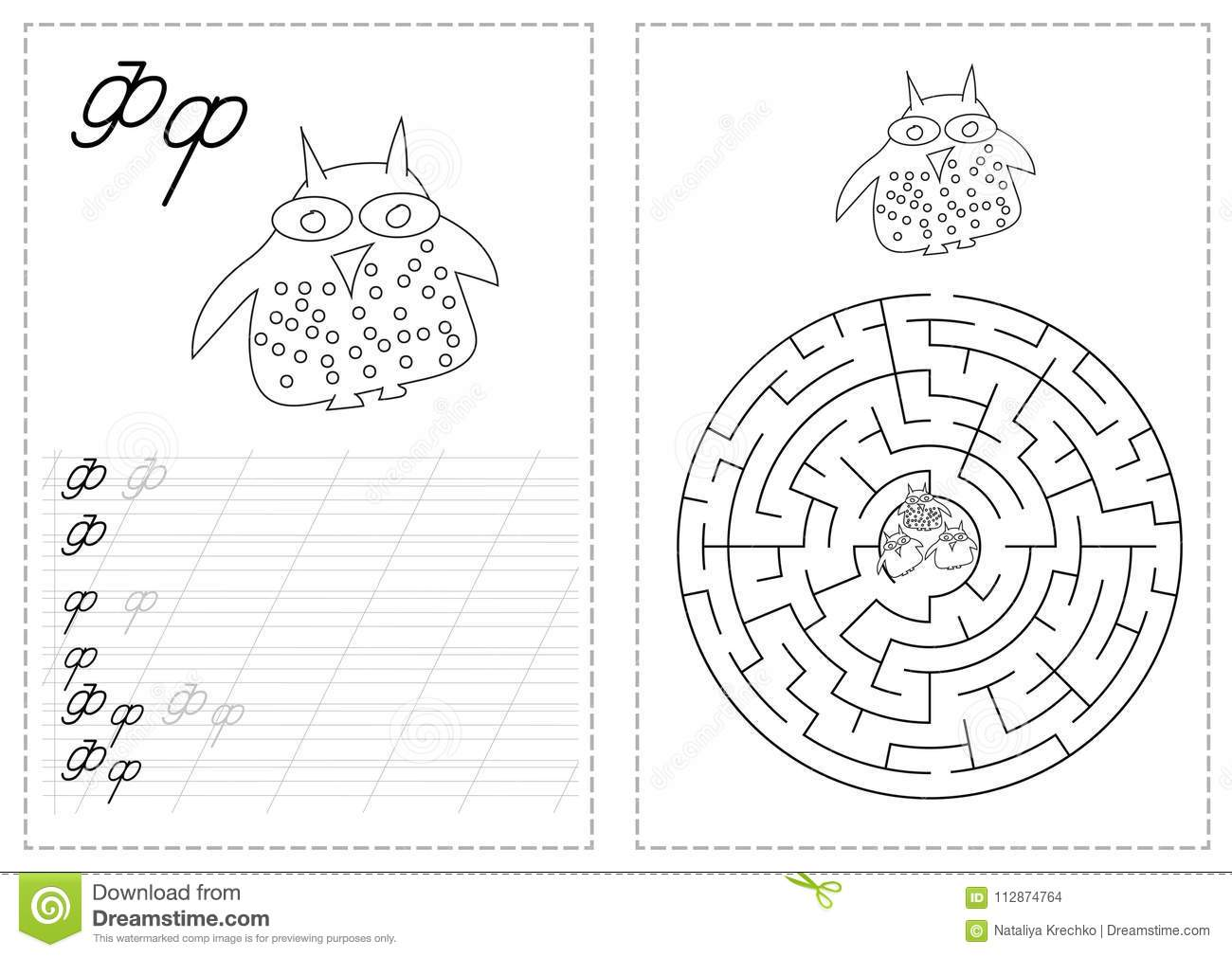 Alphabet Letters Tracing Worksheet With Russian Alphabet Letters