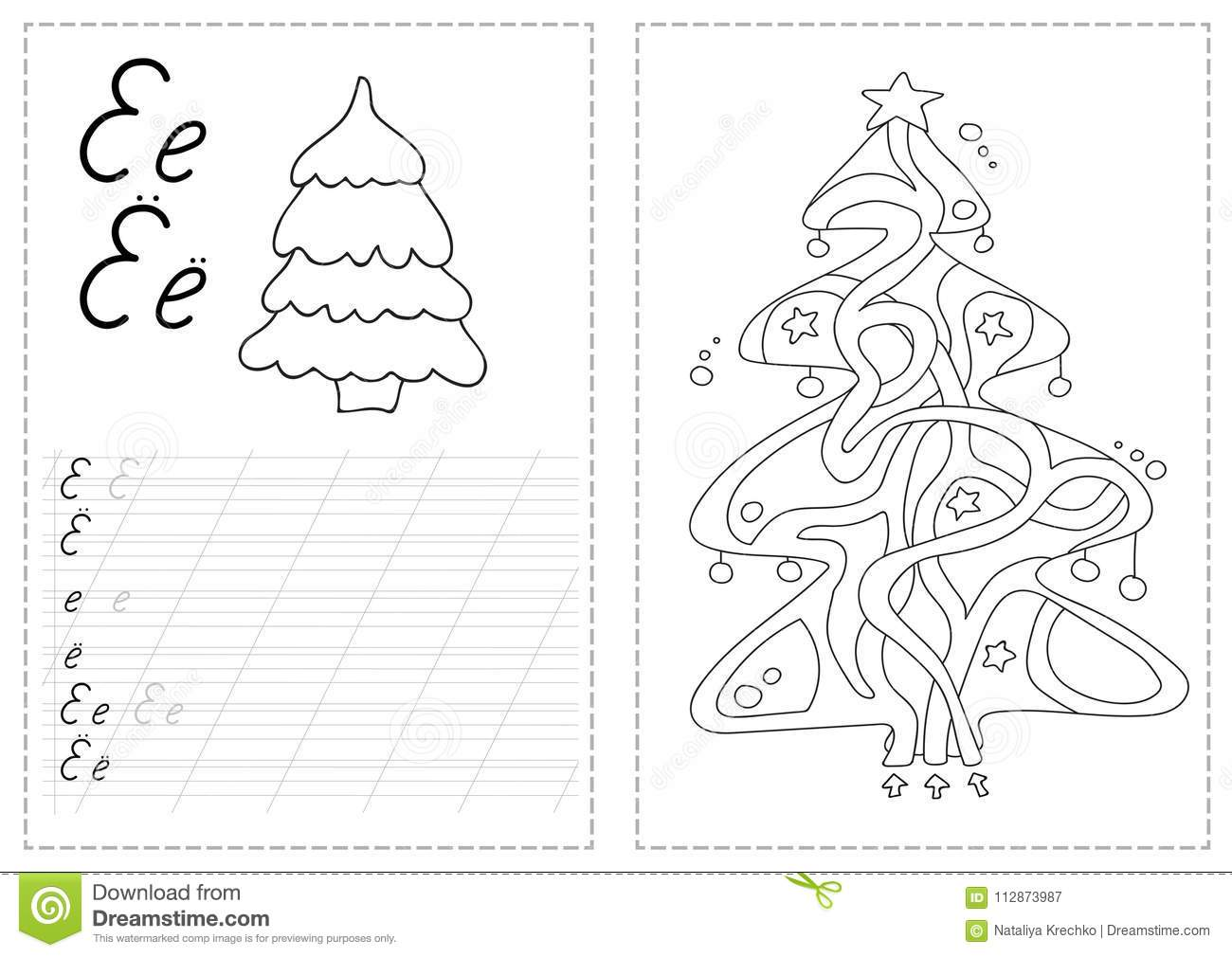 Alphabet Letters Tracing Worksheet With Russian Alphabet Letters Christmas Tree Stock Vector