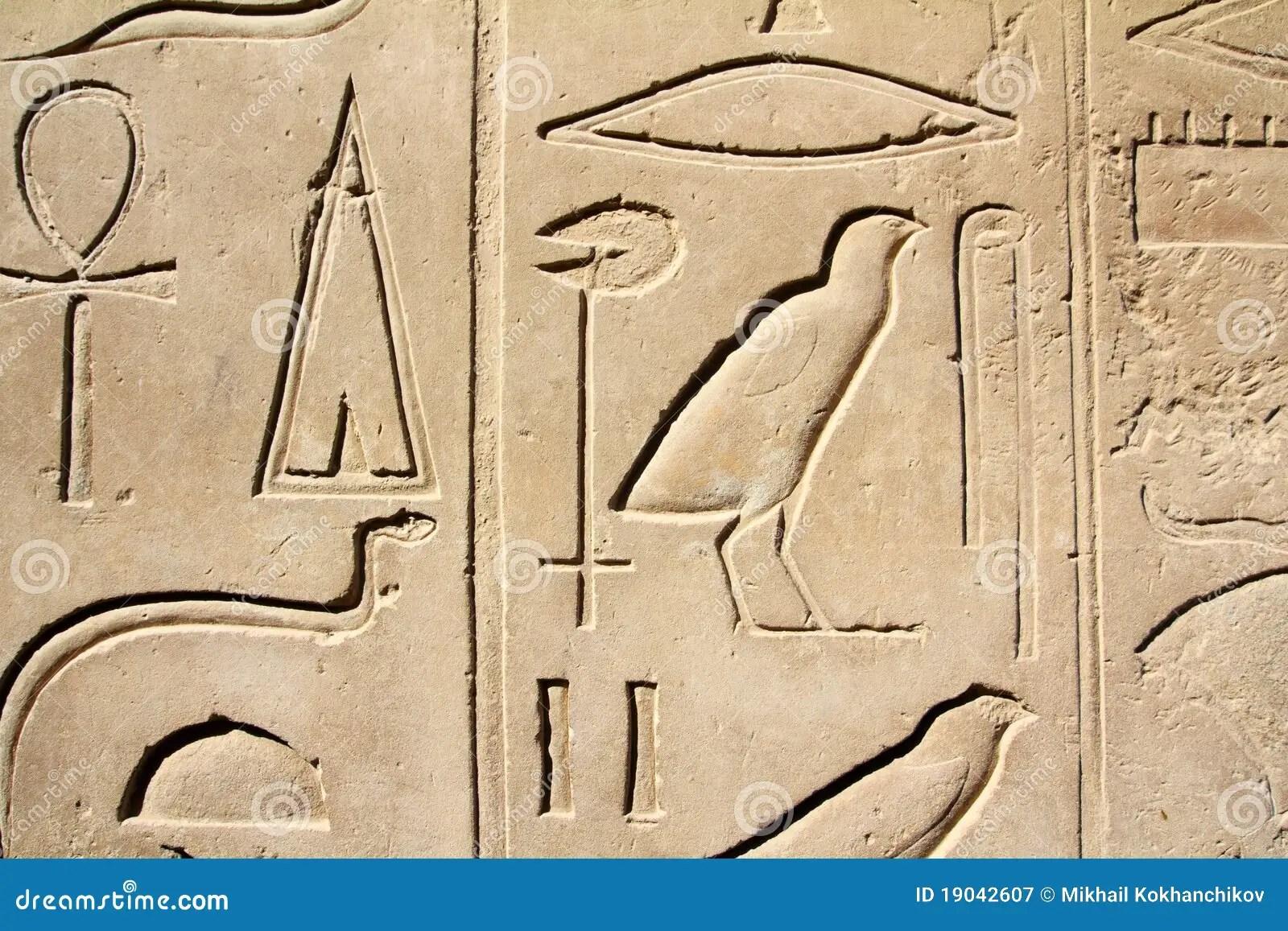 Images Of Hieroglyphics