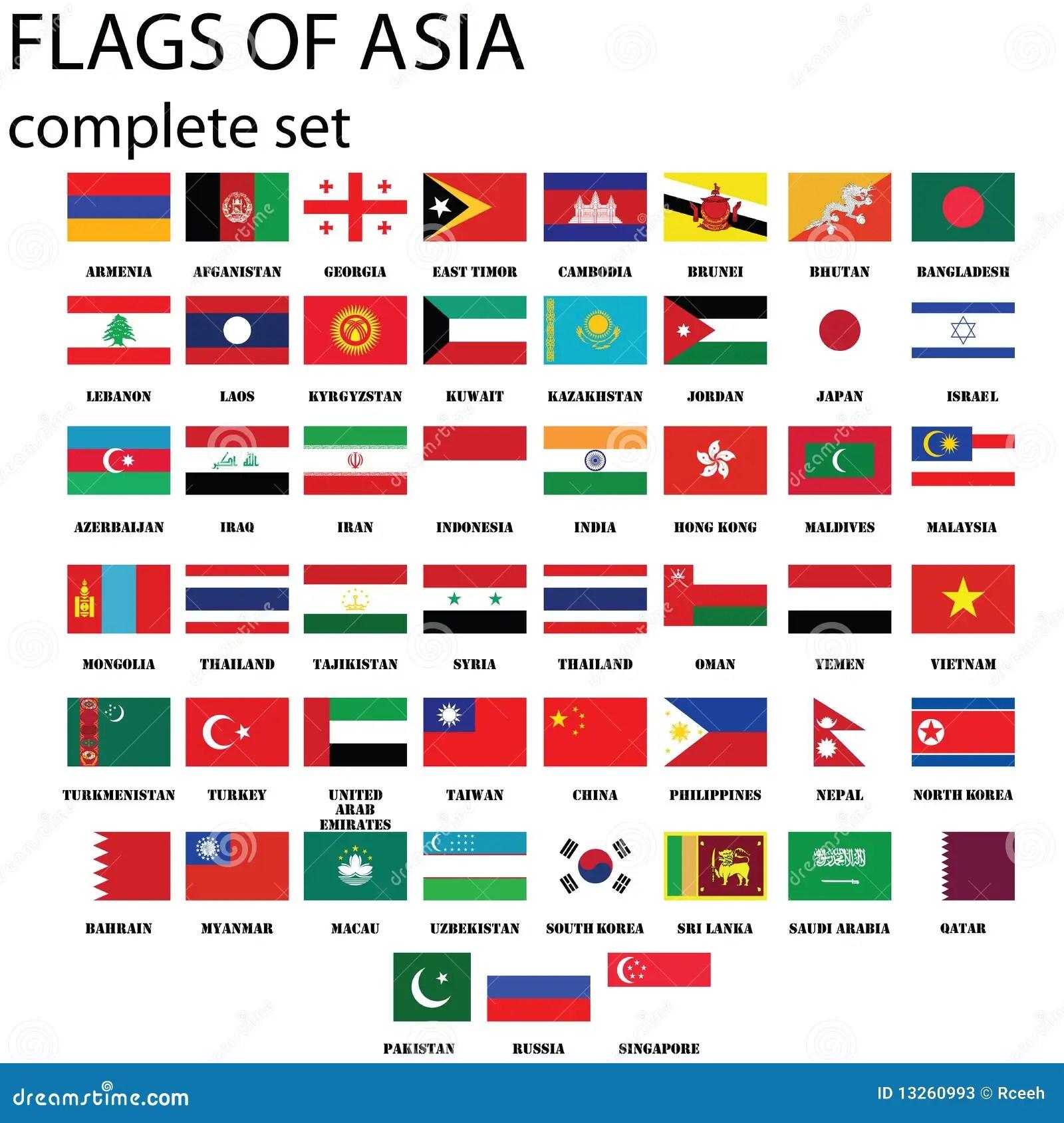 Asian Flags Stock Vector Illustration Of Artwork