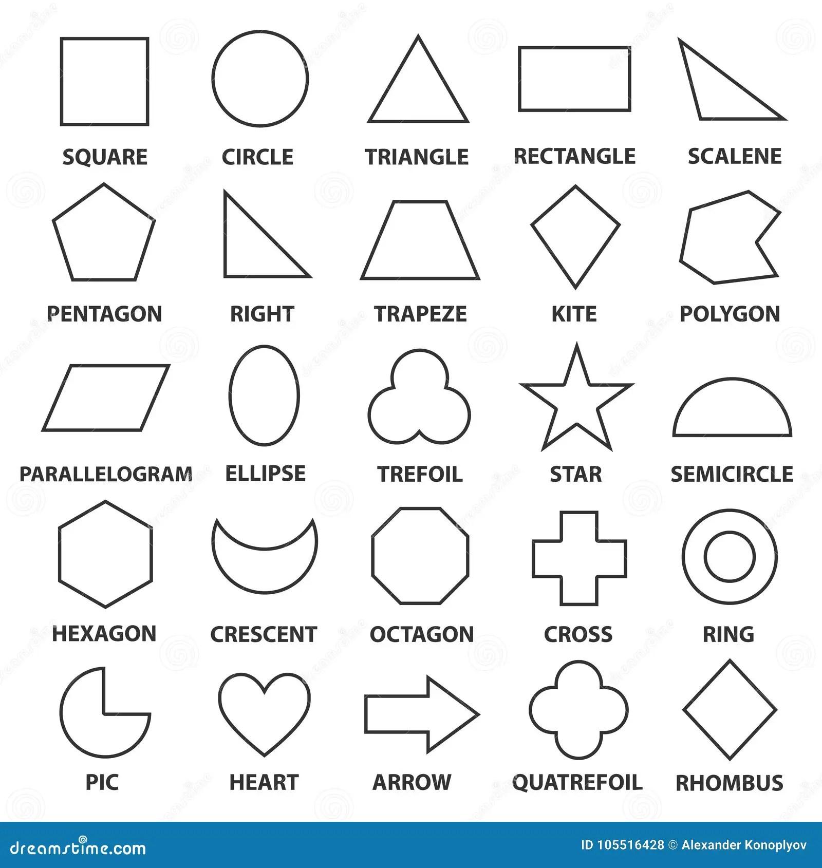 Basic Geometric Shapes Stock Vector Illustration Of Arrow