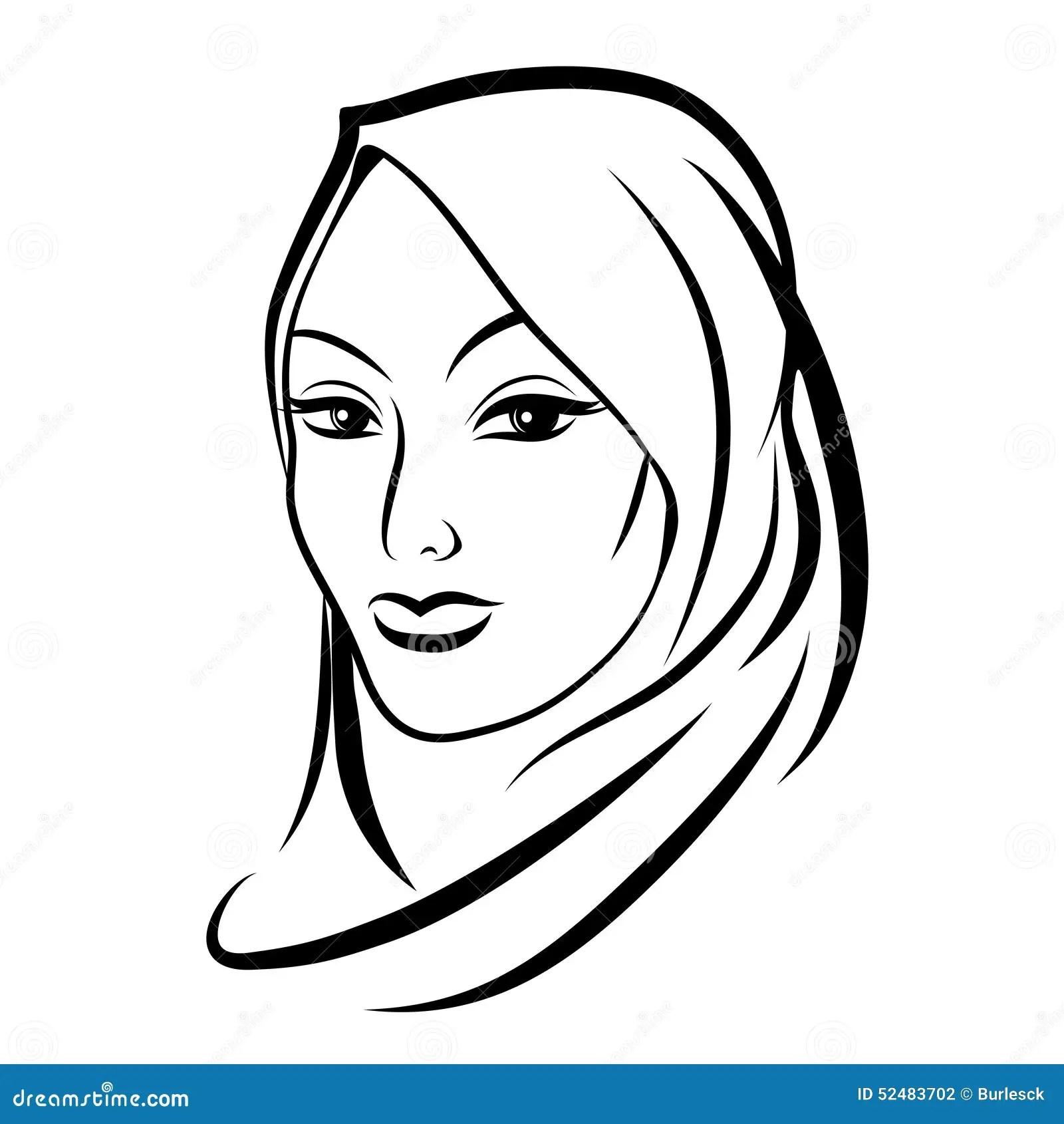 Beautiful Arab Muslim Woman Stock Vector