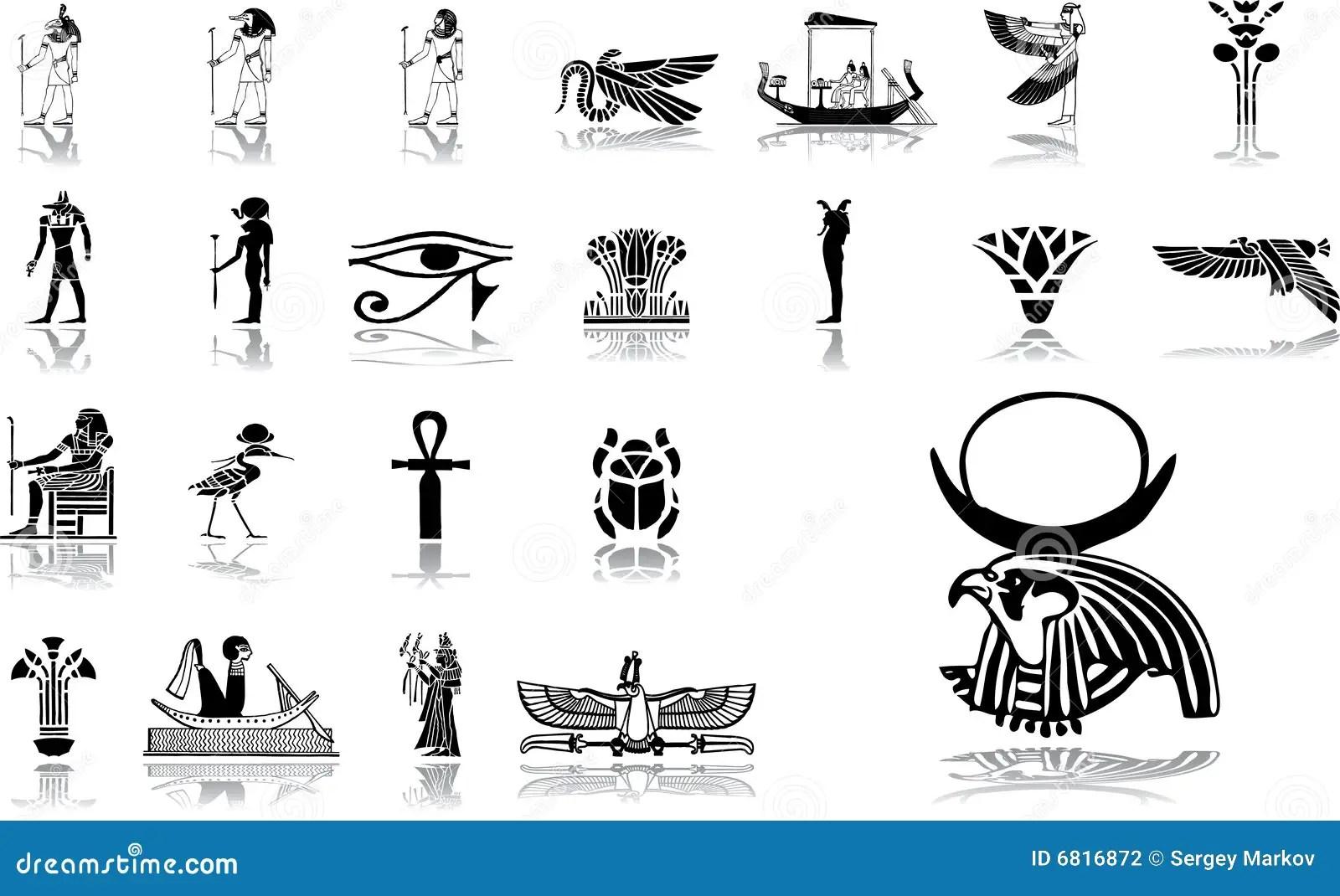 Big Set Icons