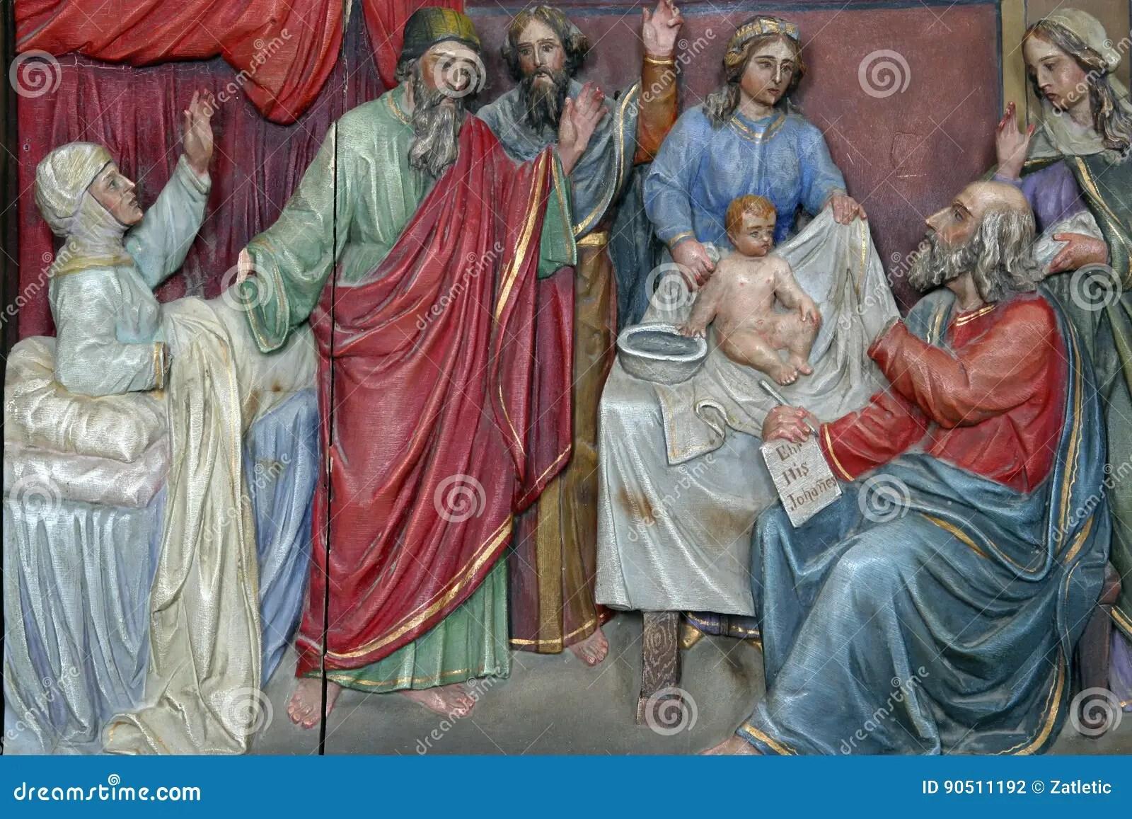 Birth Of John The Baptist Stock Photo Image Of