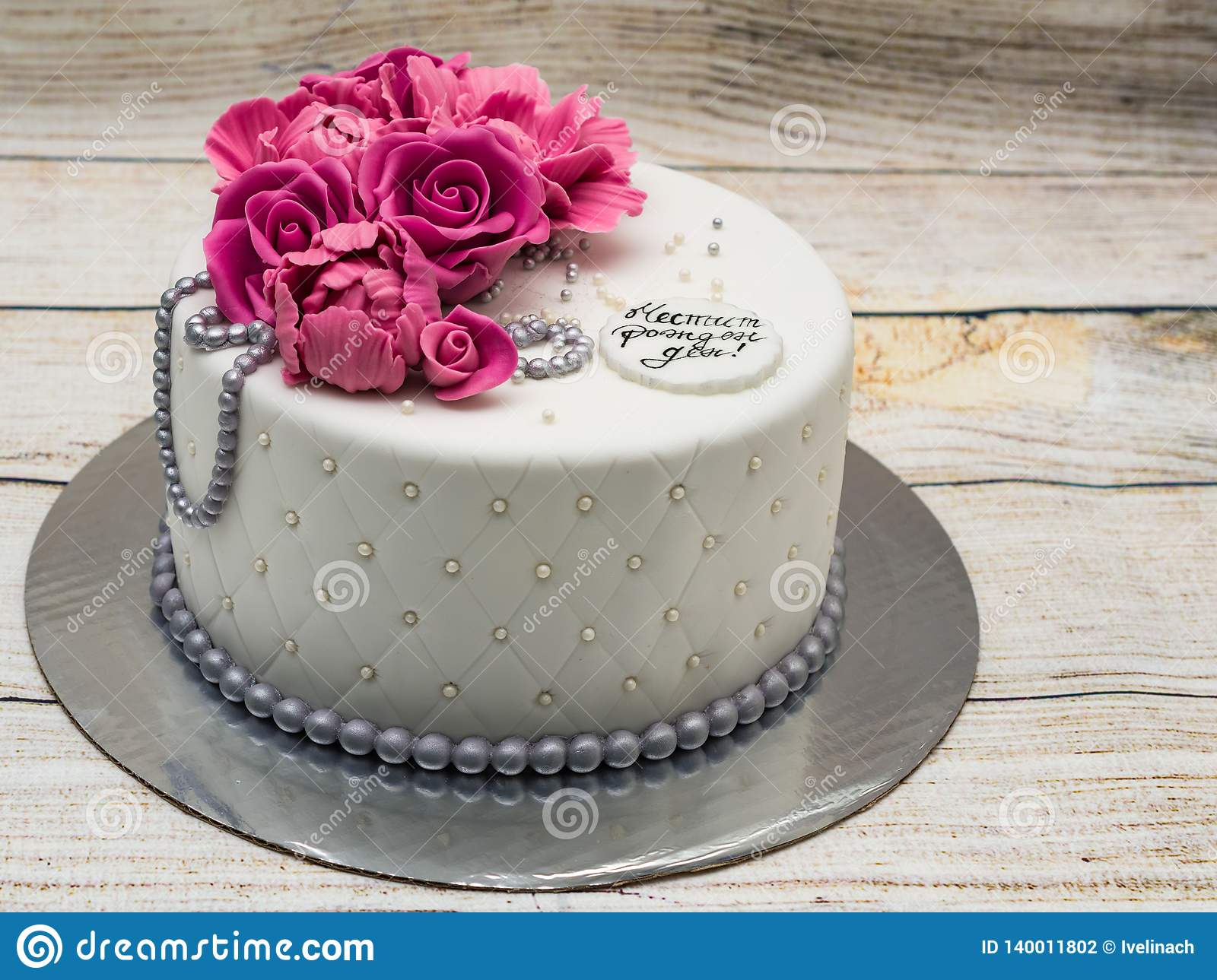 Birthday Cake With Fondant Flowers Roses And Peonies And Silver Pearls Inscription Happy Birthday Stock Photo Image Of Colors Color 140011802