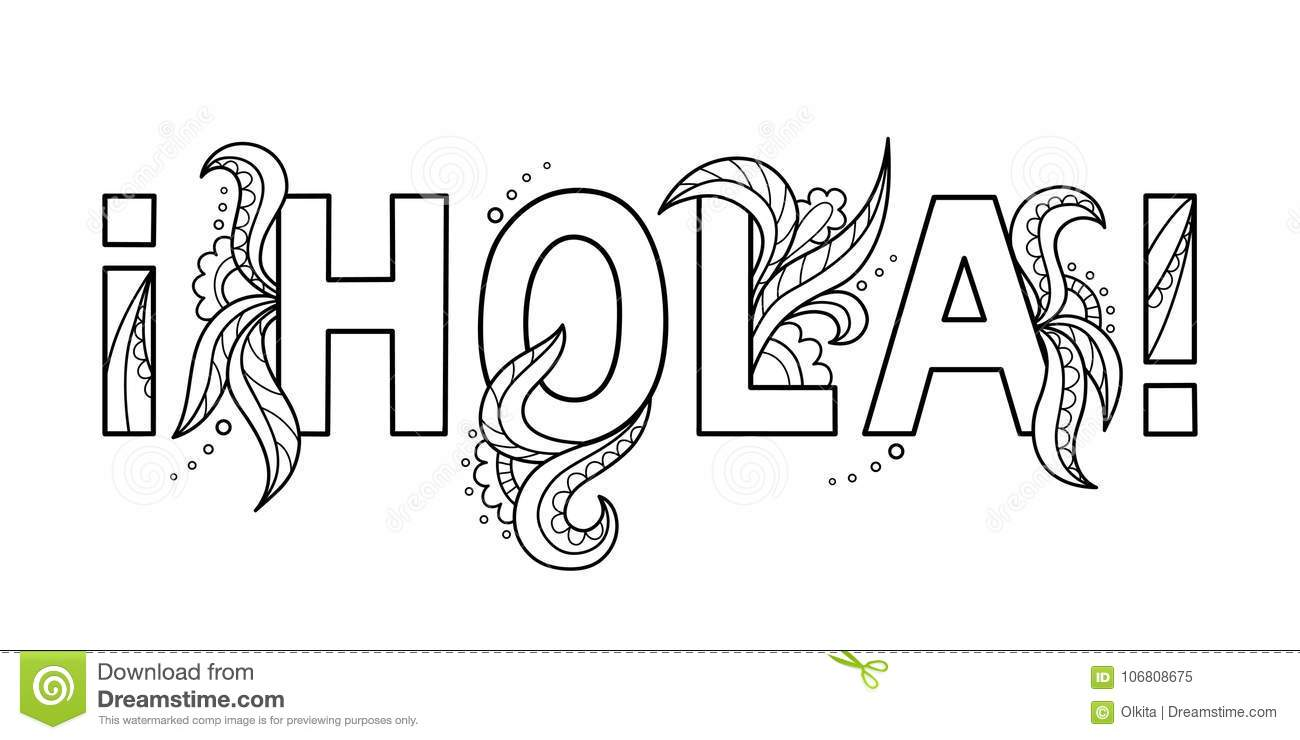 https www dreamstime com black outline isolated hand drawn decorative word spanish language line lettering phrase handmade print poster white image106808675