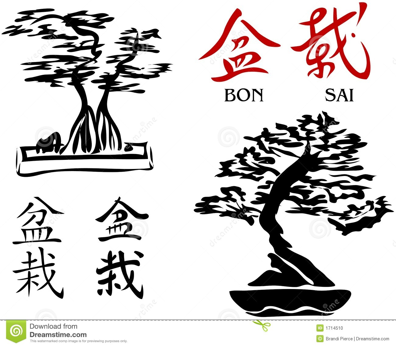 Bonsai Trees Amp Kanji Characters 2 Vector Stock Vector