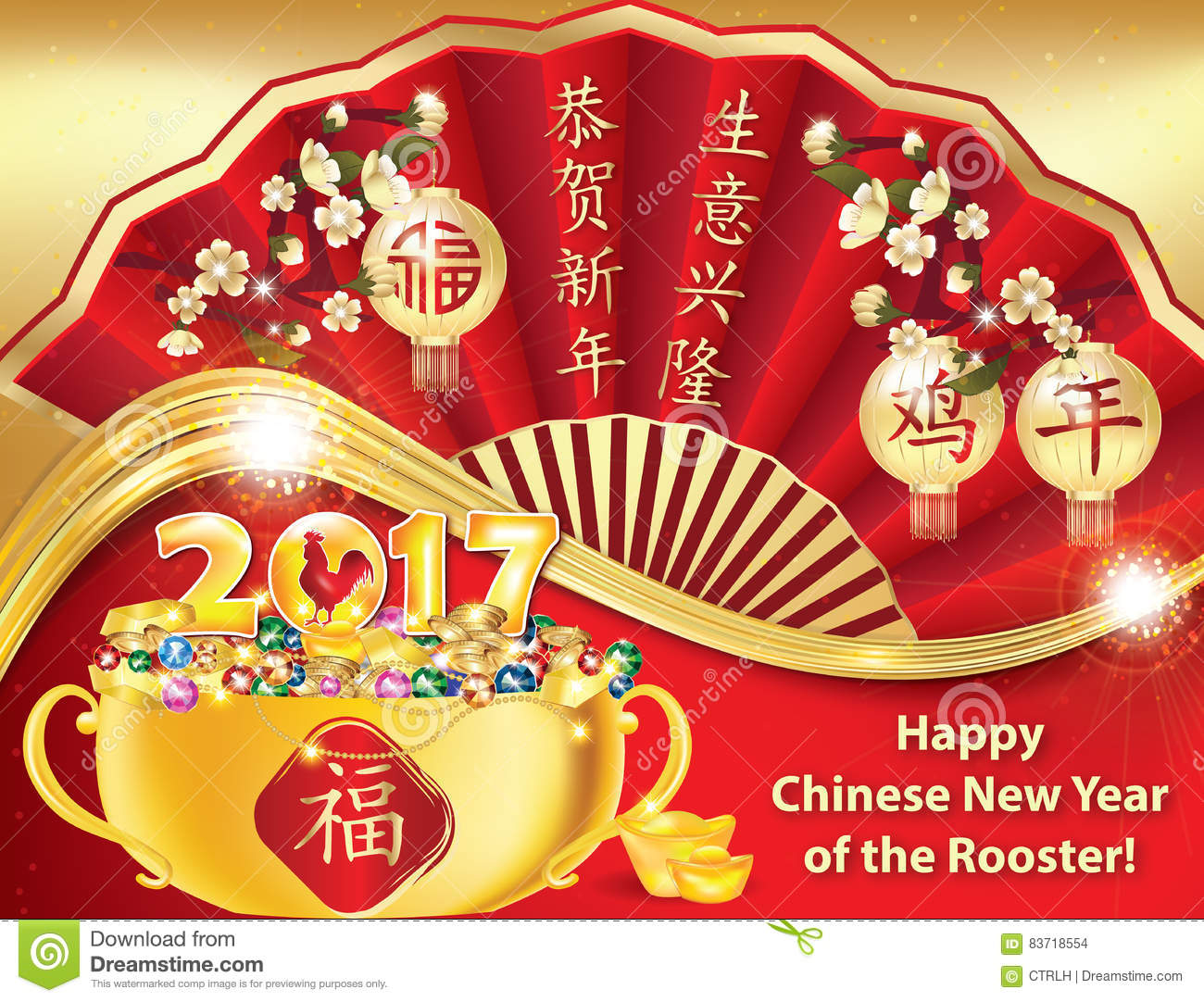 Business Chinese New Year Of Rooster Printable