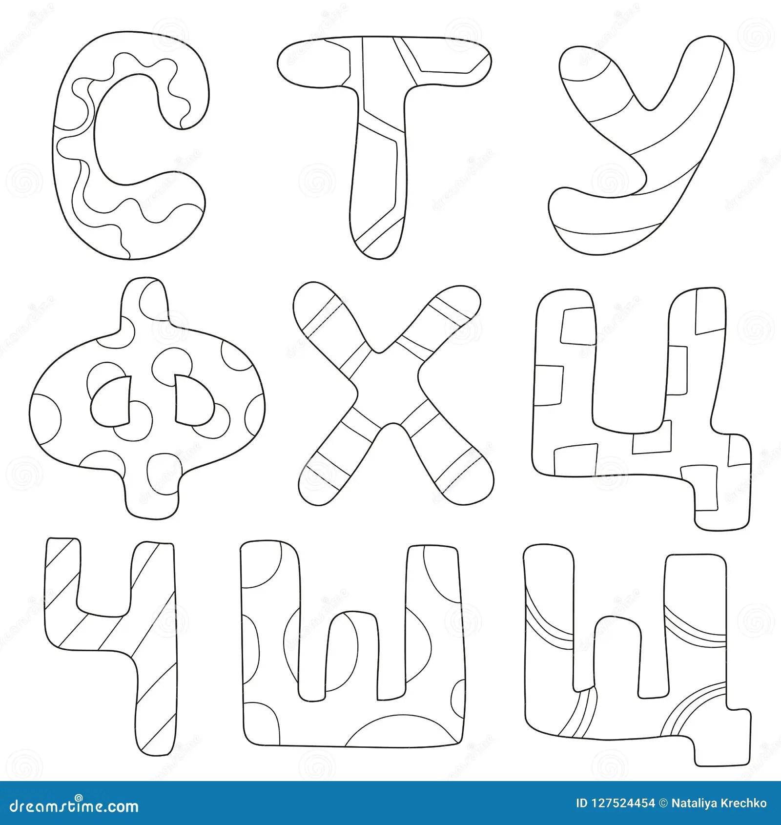 Cartoon Alphabet For Children Design Russian Letters For