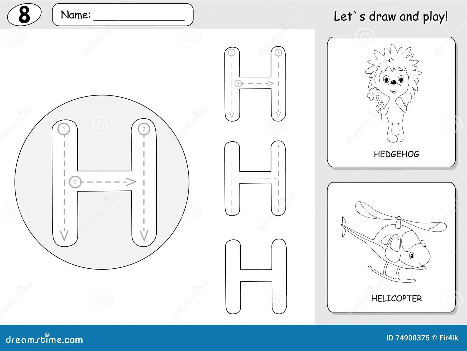 Cartoon Hedgehog And Helicopter Alphabet Tracing