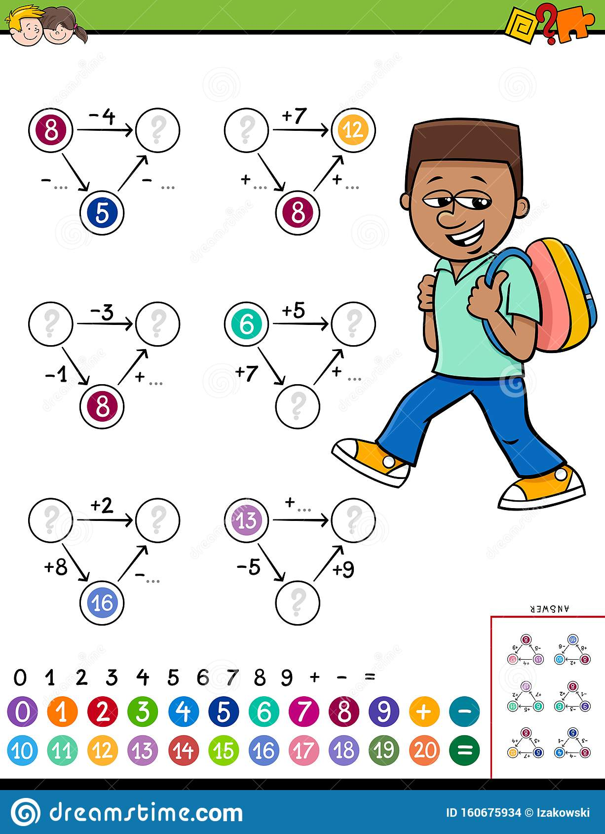 Maths Calculation Educational Worksheet For Kids Stock