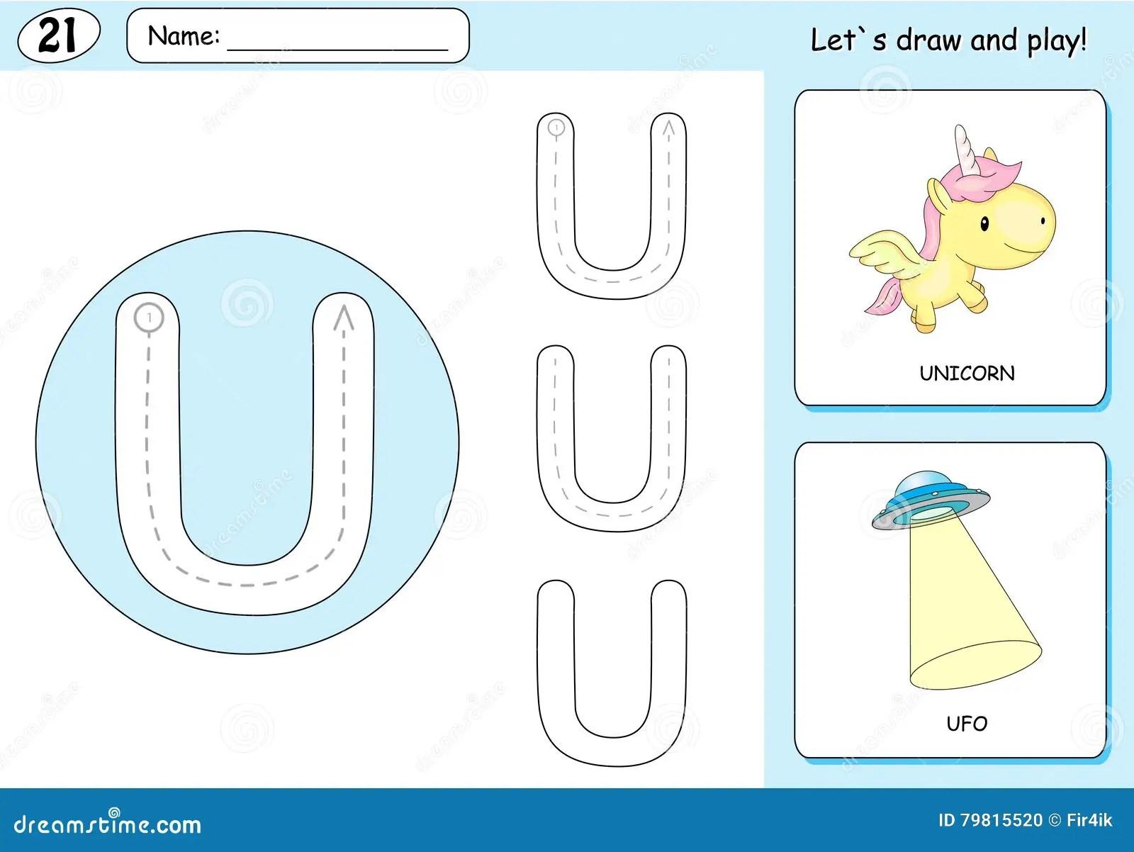 Cartoon Unicorn And Ufo Alphabet Tracing Worksheet