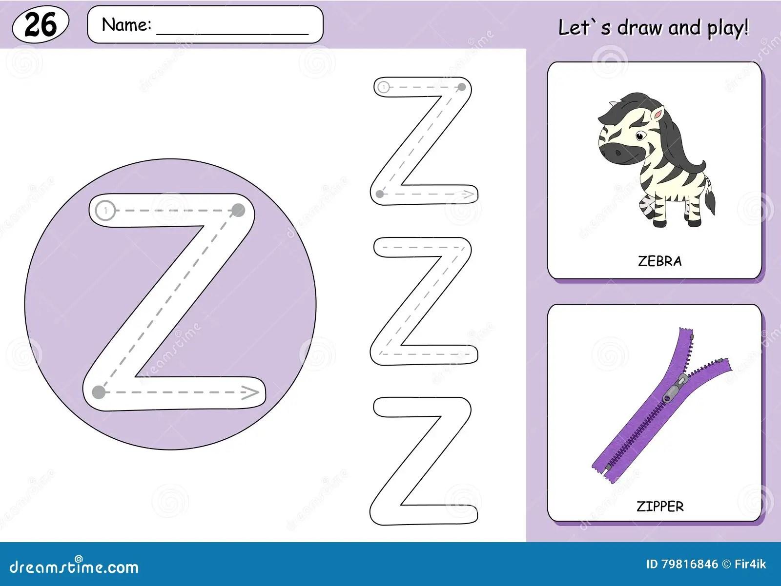 Cartoon Zebra And Zipper Alphabet Tracing Worksheet Stock