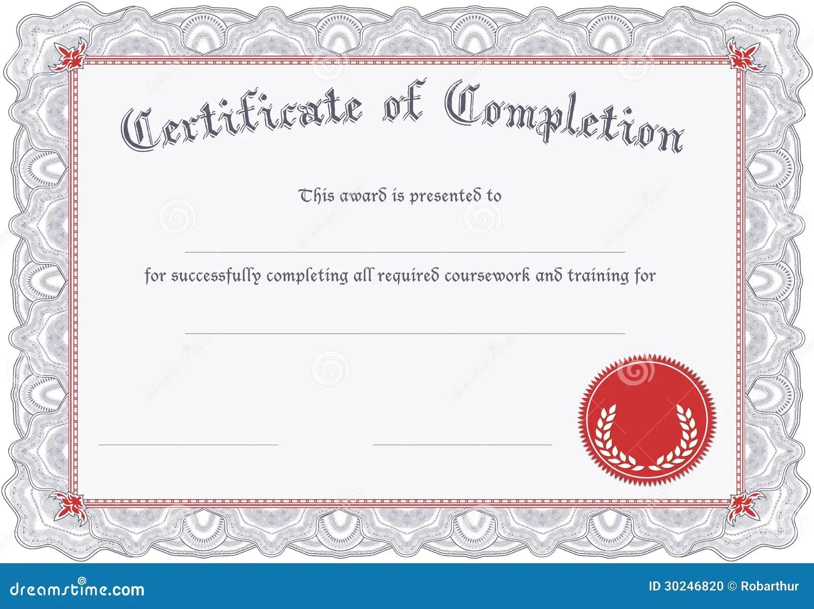 Template Award printable sales awards certificates templates psd – Certification Templates